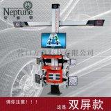 尼普顿3D四轮定位仪DT201AT