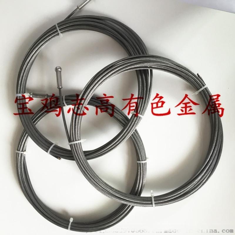 单晶炉用钨丝绳  φ2.5 3.0 籽晶绳 W1 单晶炉配件
