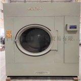 沈陽洗浴中心烘幹機 洗衣房烘幹機設備