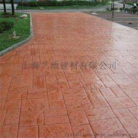 江苏 安徽仿伦敦石 罗马砖压花地坪 水泥路面压模