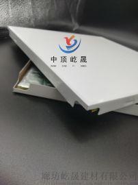 岩棉复合铝扣板 对角穿孔铝扣板铝天花板