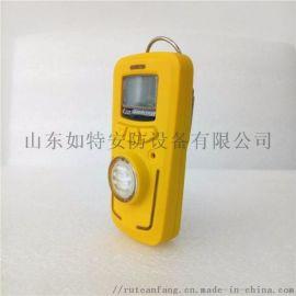 便携式有害气体甲苯二异氰酸酯检测仪锂电池可充电型