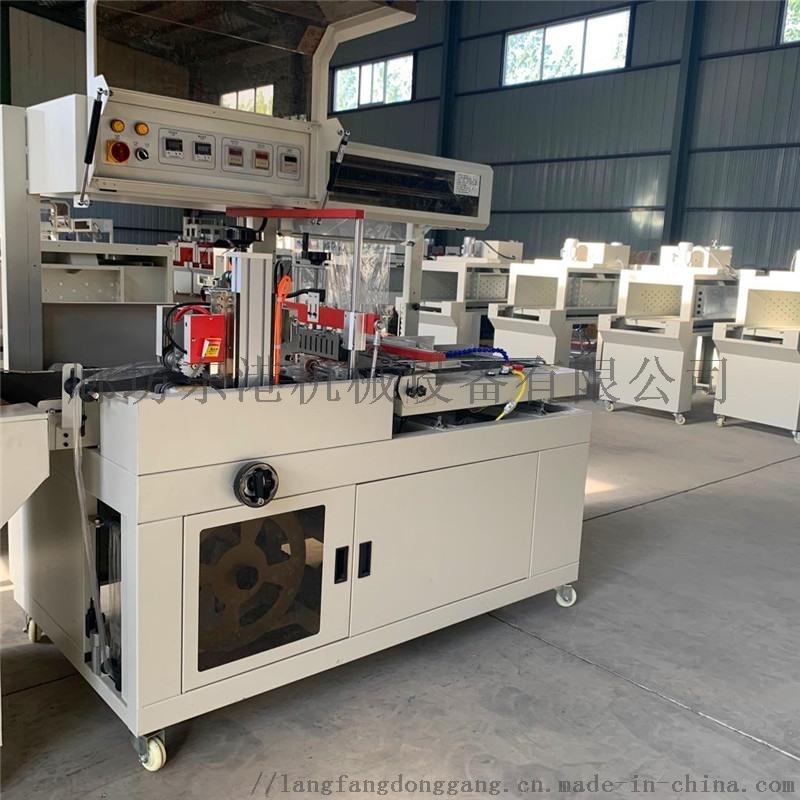 全自动L型封切机 砂轮磨片热收缩包装机