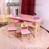 儿童桌椅组合,彩色幼儿园桌椅木质,幼儿园桌椅套装
