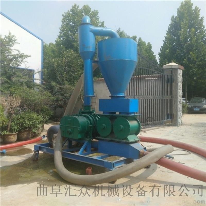 粮食输送机 现货气力吸粮机定制 六九重工 多方位可
