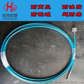 超高压清洗机水清洗软管,钢丝缠绕超高压树脂软管