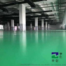 韩国宇仁食品厂环氧自流平地坪漆美观大方