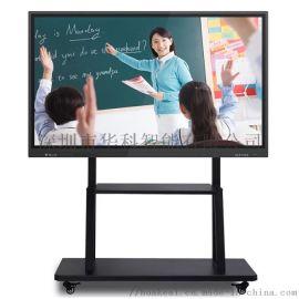 为何公司开会,都喜欢用教育一体机/会议一体机来视频?