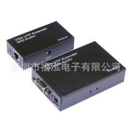 高清VGA网络延长器300米信号放大增强传输器