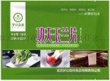 四川宜宾竹笋片冰鲜笋片SP-1特色食材