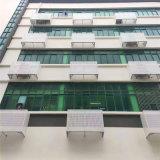 商業區外牆鋁合金空調罩 住宅區外牆隔熱空調罩廠家
