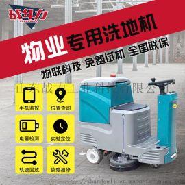 物业保洁手推式洗地机地下车库驾驶式洗地车工厂拖地机