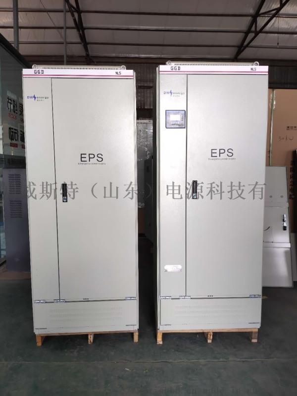 EPS电源 eps-25KW 消防应急 三相应急