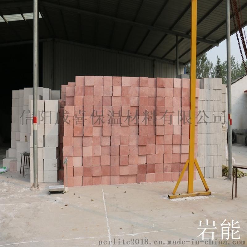 阿坝藏族羌族改性玻化微珠复合保温板