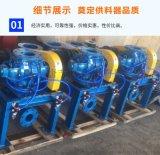 用于水产养殖的SR-T300罗茨风机厂家供应