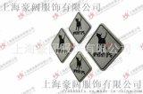 服裝商標揹包商標 個性PVC商標可定製 量大從優