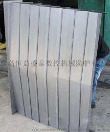 机床钢板防护罩青岛厂家