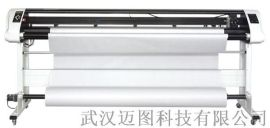 厂家直销锐特连供喷墨绘图仪制衣厂唛架机
