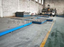 2米6米焊接平台|3米5米铸铁平台|T型槽平台