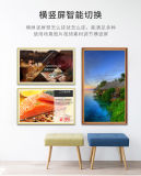 深圳厂家供应43寸高清数码相框智能壁挂画框广告机