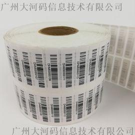代打印条形码贴纸流水号不干胶定做热敏纸标签珠宝标签