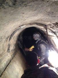 天津人防顶板墙壁带水堵漏, 防空洞带水维修补漏材料