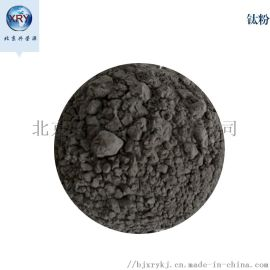 钛粉,高纯钛粉 钛粉生产厂家