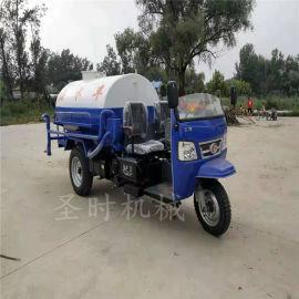 柴油三轮喷洒车售后 工程农用自行式小型洒水车