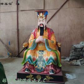 玉皇大帝神像图 玉皇大帝王母神像 玉皇大帝佛像雕塑