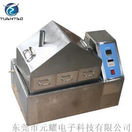 蒸汽老化试验机YSA 东莞蒸汽老化试验机