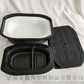 一次性水果糕点塑料盒 海底捞自热火锅盒 鸭翅盒