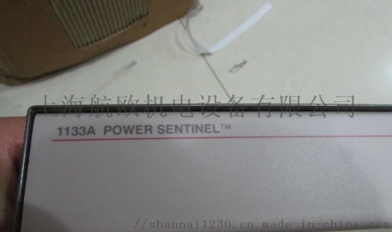 開關UPC-11F15U1