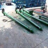 碳鋼管式供料機 河沙傾斜提升機LJ1筒式上料機