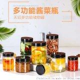 玻璃辣椒油罐子生產廠家辣椒醬罐