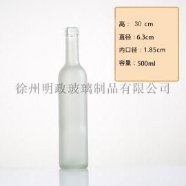 瓶   瓶果酒瓶草莓酒酒瓶桃花酒酒瓶蜜桃酒酒瓶