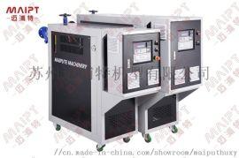 江苏模温机-压延BOPP薄膜控温油循环温度控制