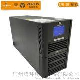 維諦UPS電源艾默生GXE系列3KVA主機
