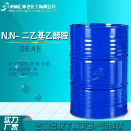 供N, N-二乙基乙醇胺 国标二乙氨基乙醇厂家直销