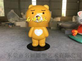 文具店舖門面裝飾巨型玻璃鋼小熊雕塑邂逅卡通IP形象