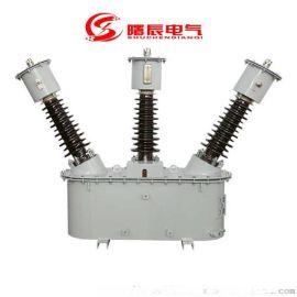雙CT組合式高壓計量箱JLS-35四川現貨