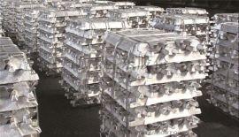 原材料高标准铝合金锭