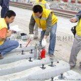 晉城代替硫磺的軌枕錨固劑廠家聯繫方式