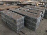 無錫供貨Q550高強板,特厚鋼板切割,鋼板零割
