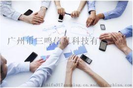 商城类微信小程序怎么制作?
