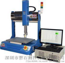 三轴荷重试验机 PS-9305S