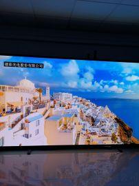 LED全彩显示屏户内P1.56小间距