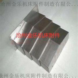 供应**加工中心钢板防护罩/不锈钢防护罩