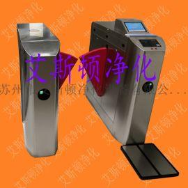 防静电门禁,ESD静电检测门禁系统,防静电三辊闸