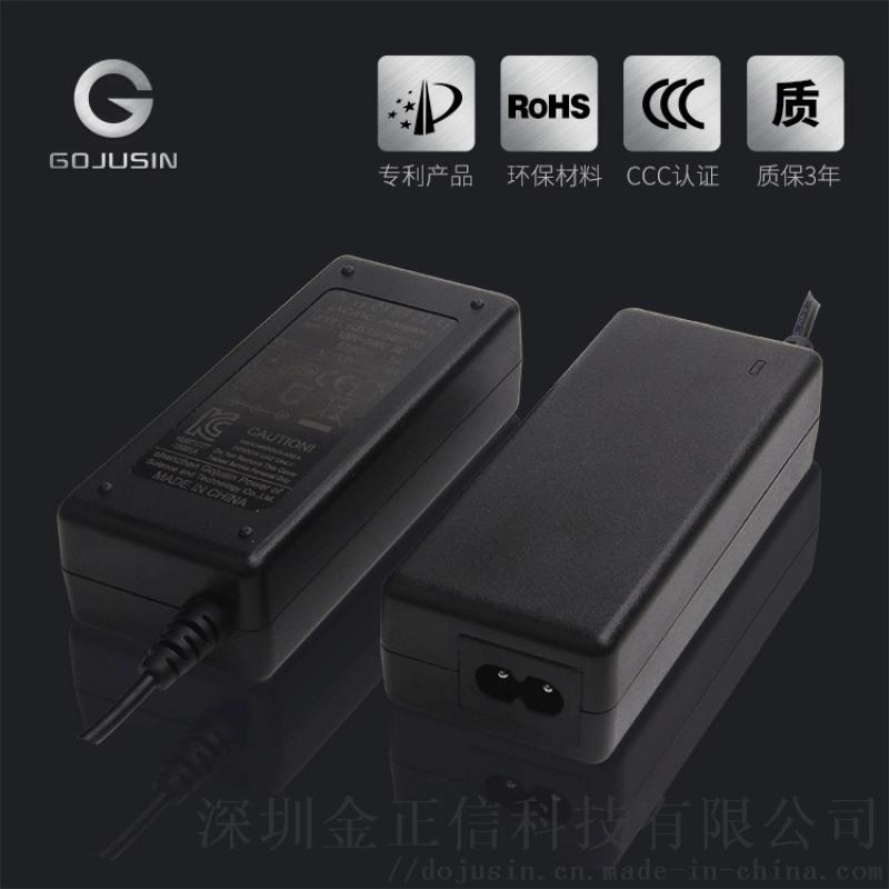 12.6V2A锂电池组充电器 快速充电3C认证