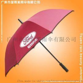 雨伞厂 广告伞 广州雨伞厂 雨伞厂家